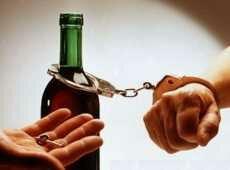 Советы профессиональной и народной медицин о том, как бросить пить
