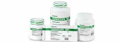 Подробное описание препарата Полисорб при лечении похмелья