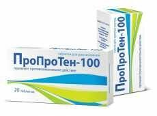 Подробное описание препарата Пропротен-100 при алкогольной зависимости