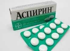 Как правильно принимать Аспирин при похмелье